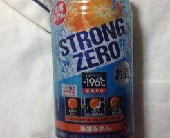 サントリーの-196℃ ストロングゼロ冷凍みかん