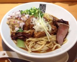 竹末東京プレミアムの限定麺 カレーホタテそば 1000円