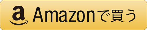 assocbtn_orange_amazon2._amazon_