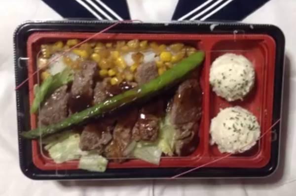 ステーキ弁当の写真