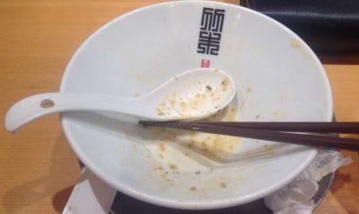 肉のち鮎 竹末東京プレミアムの限定麺 完食