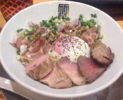 肉のち鮎 竹末東京プレミアムの限定麺 1000円