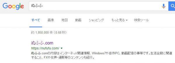 site-ssl nufufu-com