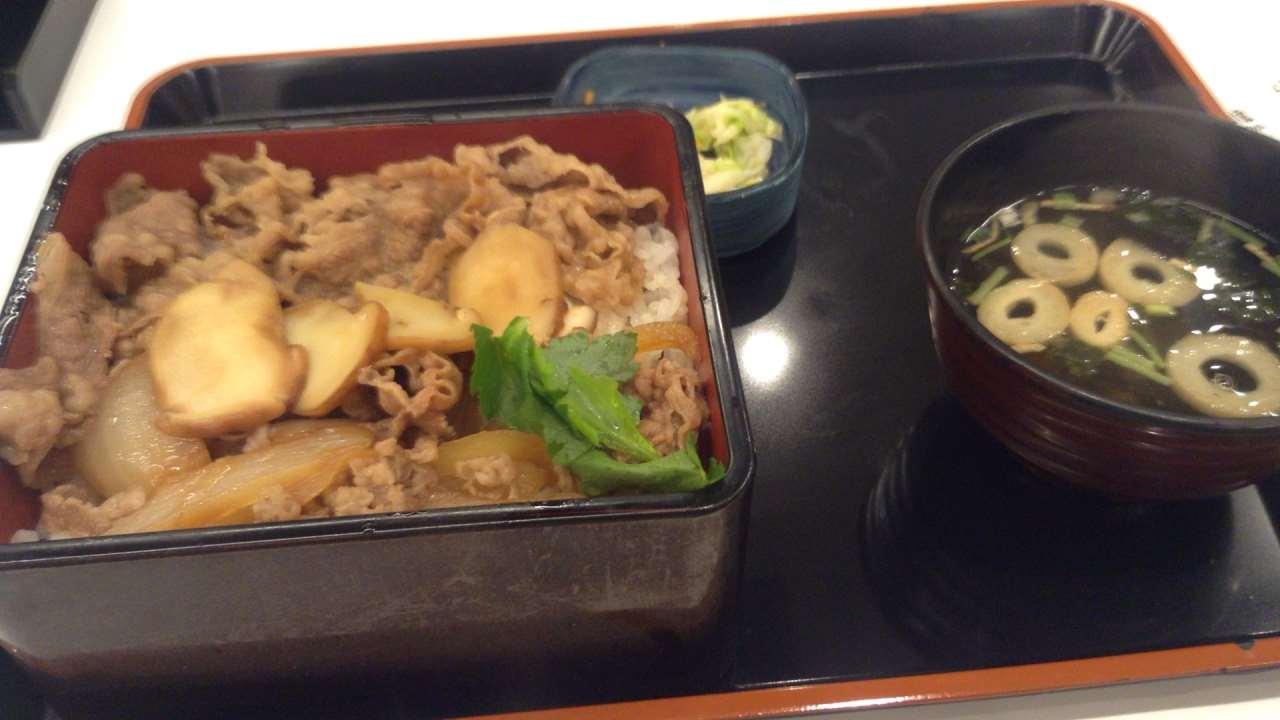 松茸牛丼セット