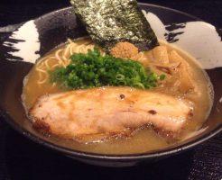 豚骨魚介らーめん750円