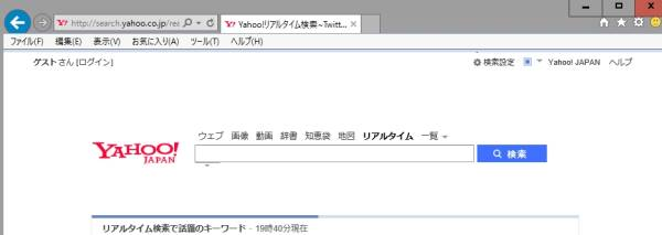 http://search.yahoo.co.jp/realtime