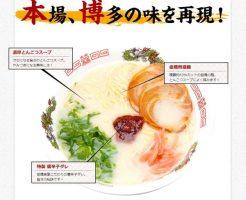低糖質麺:麺・スープ・薬味を合わせた糖質量は約21gです。(ご飯1杯の半分以下)