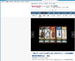 http://headlines.yahoo.co.jp/hl?a=20161003-00010000-nishinp-soci.view-000