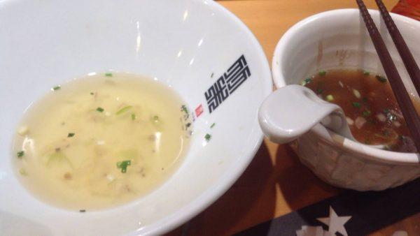 限定麺 竹末東京プレミアム1000円