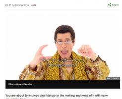 How a 'Pen-Pineapple-Apple-Pen' earworm took over the internet http://www.bbc.com/news/world-asia-37480920