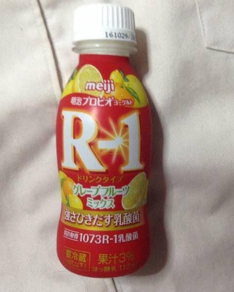 明治R-1グレープフルーツミックス