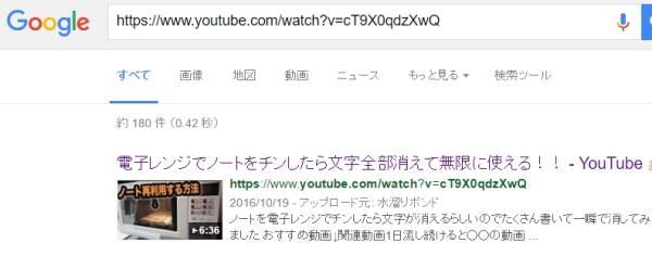 https://www.youtube.com/watch?v=cT9X0qdzXwQ