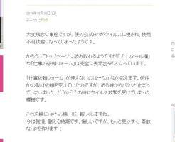 アメーバ―ブログ  長谷川豊