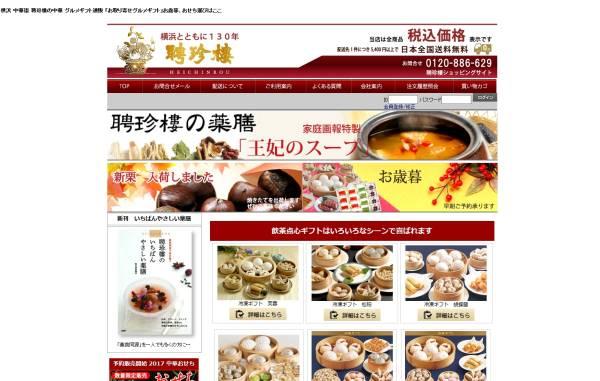 http://heichin-shoppers.jp/