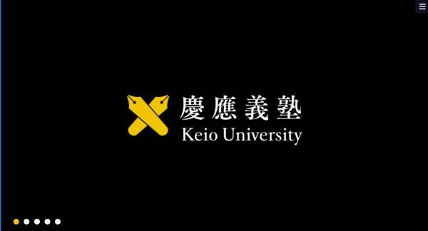 https://www.keio.ac.jp/ja/