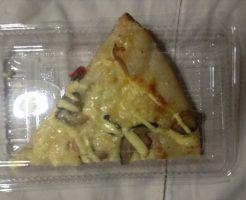 ピザマヨネーズが掛かっている。