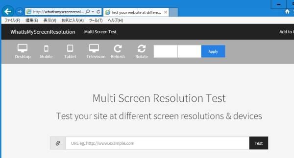 http://whatismyscreenresolution.net/multi-screen-test