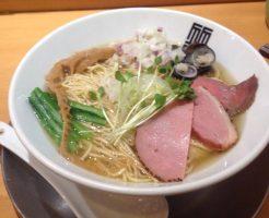 シジミら〜めん(4gimiらーめん)竹末東京プレミアムの限定麺
