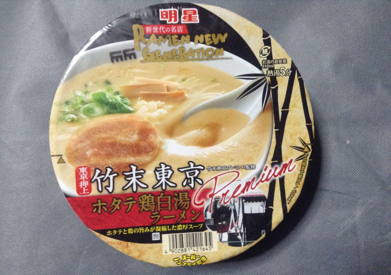 明星食品 竹末東京プレミアム ホタテ鶏白湯ラーメン