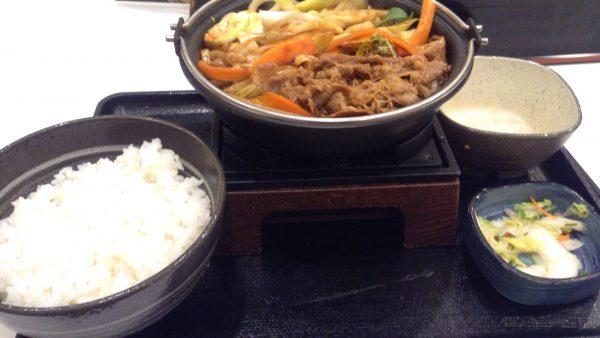 吉野家 横浜デミ牛鍋膳
