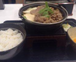 牛すき鍋膳の写真