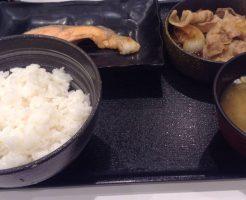 豚鮭定食530円