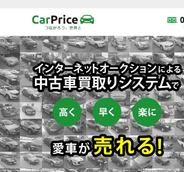 https://www.carprice.co.jp/new/?utm_source=afb&utm_medium=affiliate&utm_content=afb&utm_campaign=all
