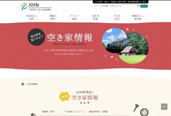 http://www.iju-join.jp/akiyabank/