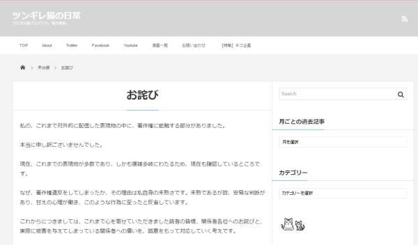 http://udama.jp/post-48991/
