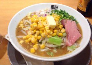 限定麺 味噌タンメン