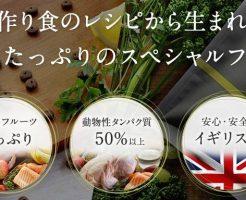 https://www.mogwandogfood.co.jp/cart