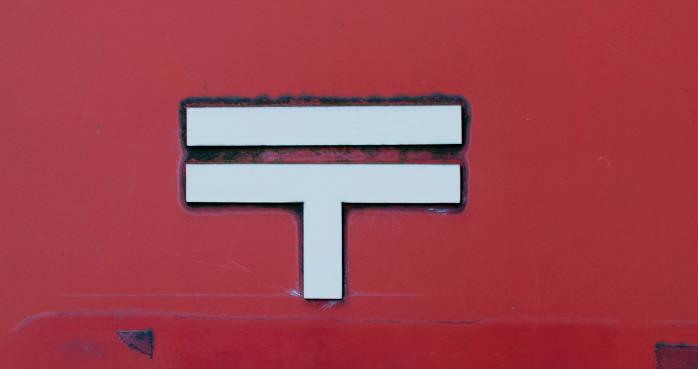 郵便ポストのロゴ