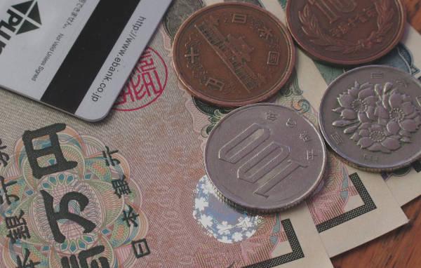 日本の円・お札や硬貨