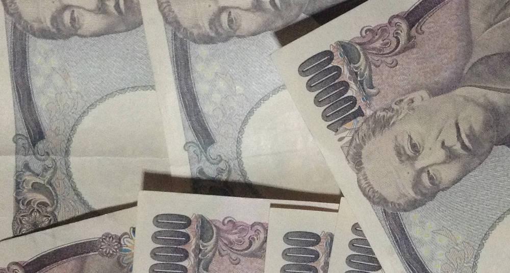 福沢諭吉柄の1万円札 日本円の紙幣