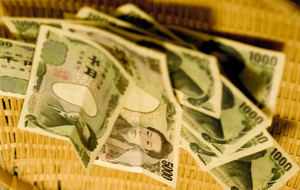 日本のお札(円)