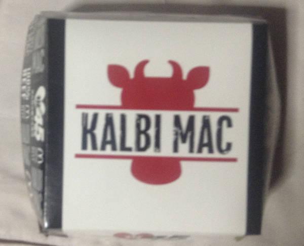 カルビマックの箱