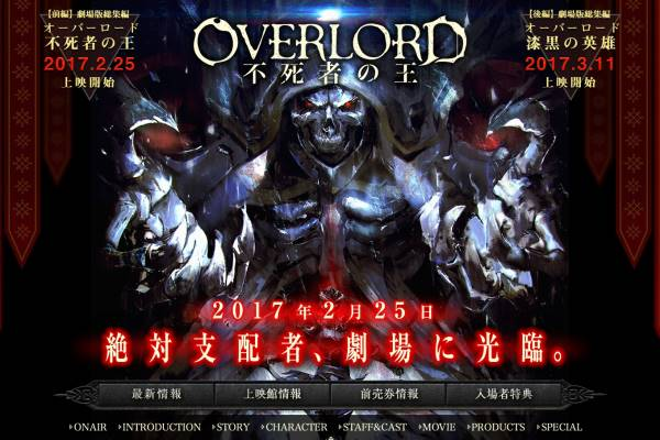http://overlord-anime.com/