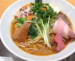 竹末東京プレミアムのゲリラ限定麺 赤いホタテらうめん(辛い鶏ホタテそばという感じ)