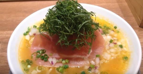 具 竹末東京プレミアムの限定麺生ハムとトマトの塩そば