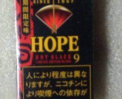HOPE-HOT BLACK