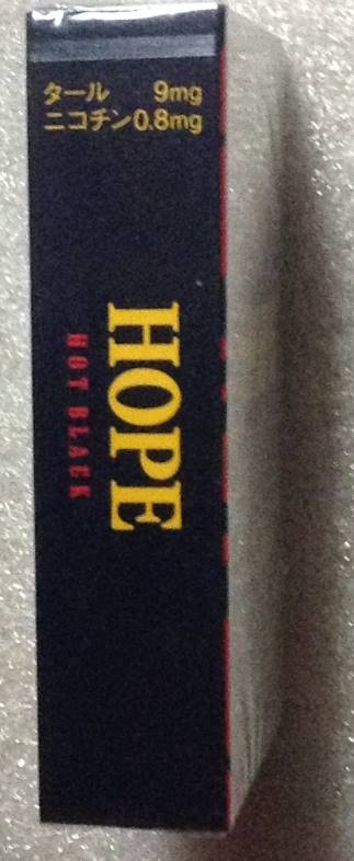 HOPE-HOT BLACK背面の写真