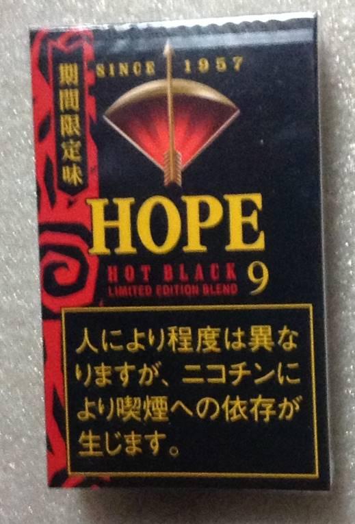 HOPE-HOT BLACKのパッケージ写真その二