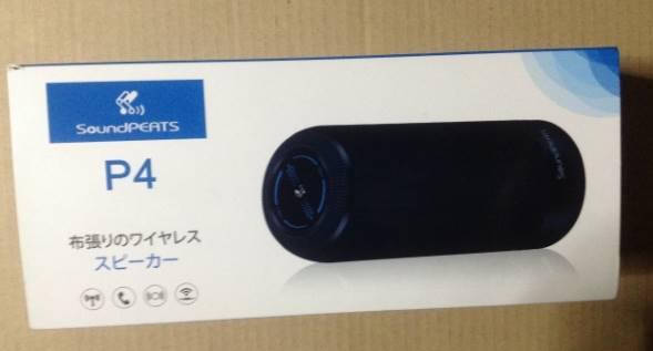 SoundPEATS Bluetoothスピーカー P4