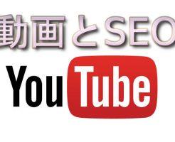 YouTubeロゴと文字