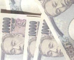 複数の一万円札