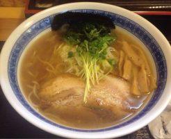 ラーメン750円