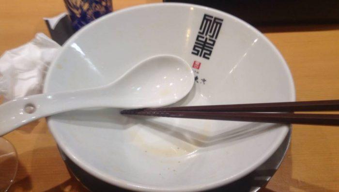 竹末東京プレミアムの醤油そばを完食した図
