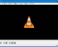 VLCメディアプレイヤーの通常時の画面表示