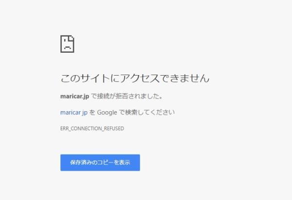 株式会社マリカーの公式サイト