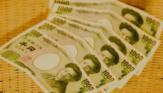 数枚の千円札